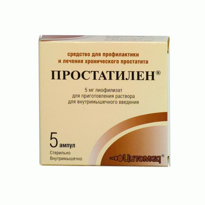 Все препараты от хронического простатита я вылечил простатит с помощью