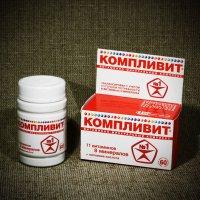 cолкосерил гель инструкция и фармакология