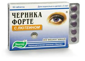 Детский центр восстановления зрения на россолимо д.11