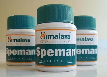 Препараты увеличевающие скорость сперматозойдов