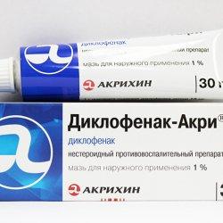 Парапроктит лечение цена