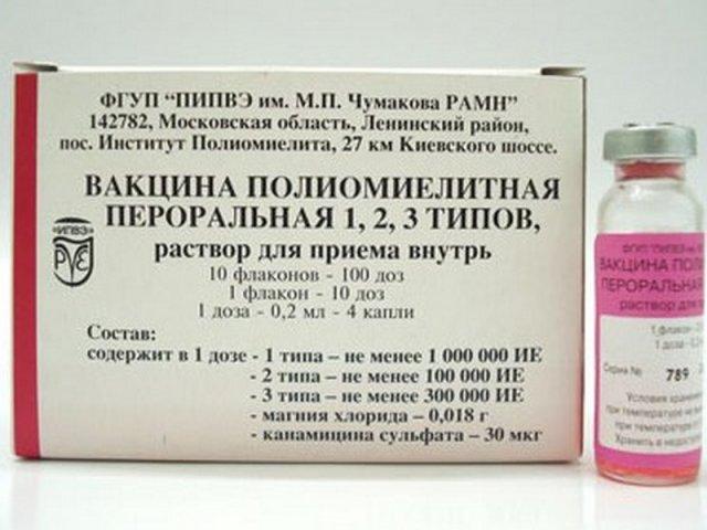 скидках факцмна от полиомиелита в украине французская с индикатором как знаете, что