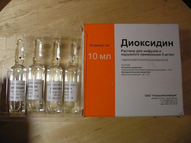 диоксидин инструкция в ухо ребенку - фото 10