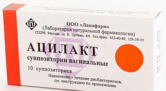 vaginalnie-tamponi-s-laktobakterinom-bifidumbakterinom
