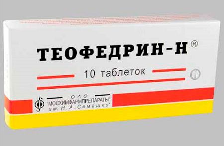 Эфедриновые таблетки инструкция
