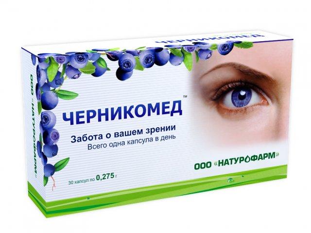 Лекарственные препараты для улучшения зрения при близорукости
