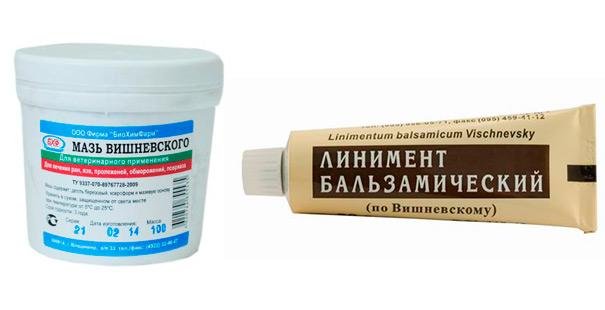 Мазь Вишневского в гинекологии — описание, применение, отзывы