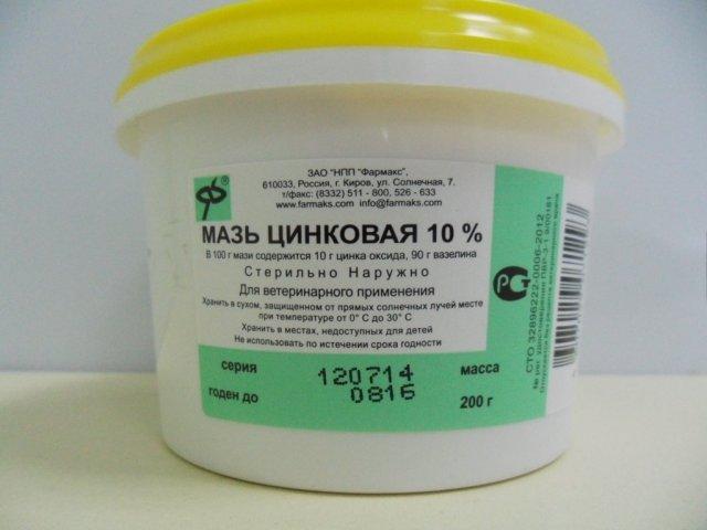эритромицин мазь для чего применяют