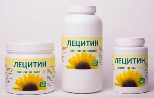 буду лецитин полезные свойства и противопоказания Merino двухслойное термобелье
