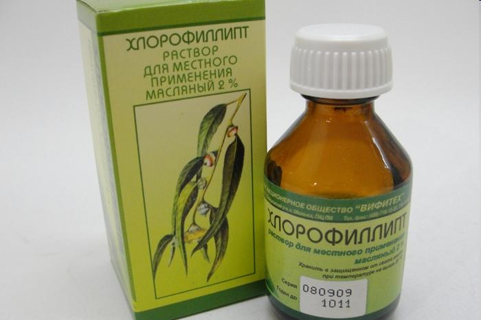 Хлорофиллипт от прыща простудного