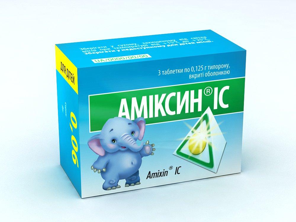 Амиксин инструкция по применению детский